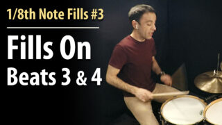 1/8th notes, eighth notes, short drum fills, basic fills, short fills, 2 beat fills, one beat fills, beginner drum fills, 3 beat fills, 1/18th note grooves, eighth note grooves, 1/8th rhythms, eighth rhythms, beginner drum lesson, basic beats, beginner beats, online drum lesson, bass drum, bass drum groove patterns, drums exercises, pdf drums, basic 1/8th notes, 1/4 notes, quarter notes, rhythms, beginner drums