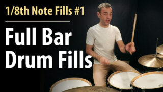 beginner drum fills, 1/8th notes, eighth notes, grooves, fills, beginner fills, 1/18th note grooves, eighth note fills, 1/8th rhythms, eighth rhythms, beginner drum lesson, basic beats, beginner beats, online drum lesson, bass drum, bass drum groove patterns, drums exercises, pdf drums, basic 1/8th notes, 1/4 notes, quarter notes, rhythms, beginner drums
