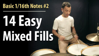 1/16th notes, 1/16th note basics, sixteenth notes, 1/16th rhythms, sixteenth rhythms, 1/8th notes, 1/16th and 1/8th notes, beginner drum lesson, online drum lesson, drums exercises, pdf drums, basic 1/16th notes, 1/4 notes, quarter notes, rhthyms, beginner drums